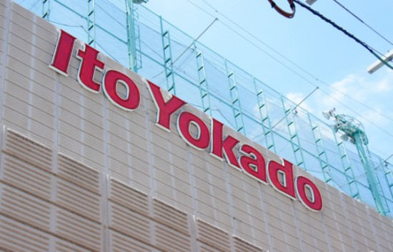 武蔵小杉駅から徒歩でいけるスーパー・デパートまとめ【深夜営業も!】