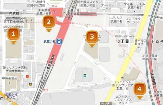 武蔵小杉 スーパー
