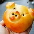 あんてろーぷ 武蔵小杉 ブタのパン