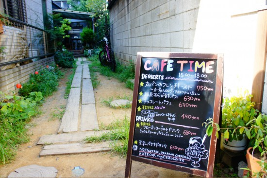 はなカフェ ナッパ69 看板 武蔵小杉
