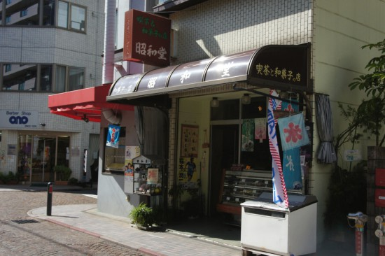 昭和堂 店頭 武蔵小杉