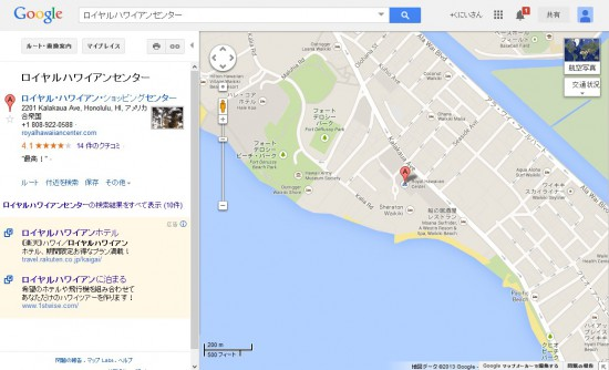 2013-10-29_144011