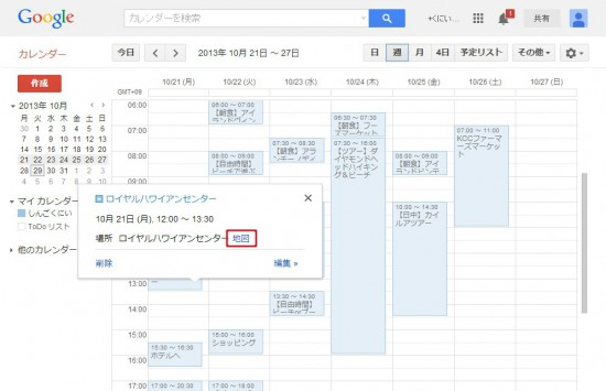calendar5