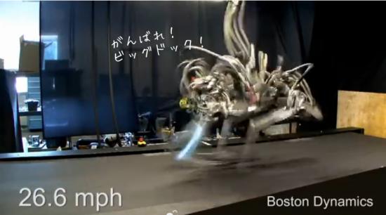 あの蹴飛ばしても倒れない四本足ロボット「ビッグドック」がウサイン・ボルトを超えた!秒速12.6mで走り抜けて最後に…