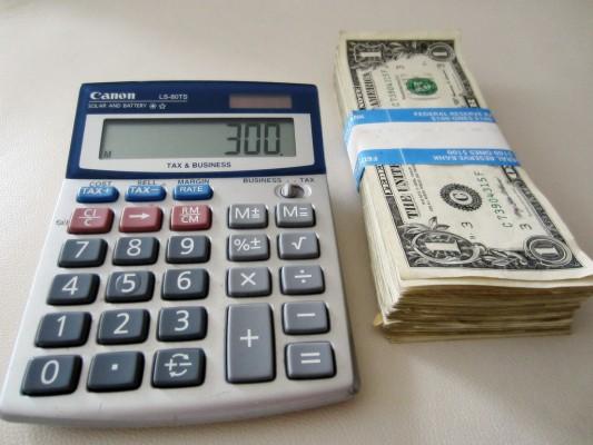 【アドセンス収入見積もりツール】今月の収益はいくら?