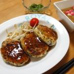 ダイエット食事メニュー 豆腐ハンバーグ
