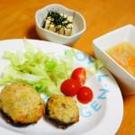 マッシュルーム肉詰め ダイエットメニュー