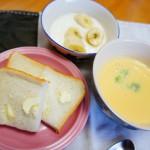 ニンジンスープ、ヨーグルト